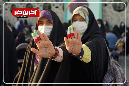 تصاویر | جشن پیروزی «رئیسی» با حضور جمع زیادی از مردم