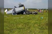 ببینید   سقوط هواپیما در سیبری با ۲۰ کشته و مجروح