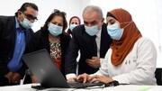 اسرائیل مدعی شد:واکسنهای مرجوعی از فلسطین سالم بودند!