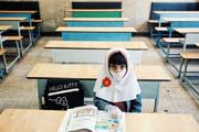 ببینید | رونمایی وزیر آموزش و پروش از زمان بازگشایی مدارس