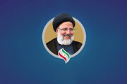 اینفوگرافیک | زندگی سید ابراهیم رئیسی، رئیسجمهور منتخب در یک نگاه