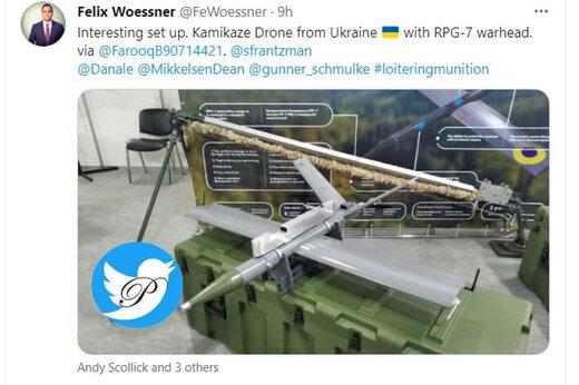 عکس | پهپادهای انتحاری اوکراین مجهز به «آر پی جی»