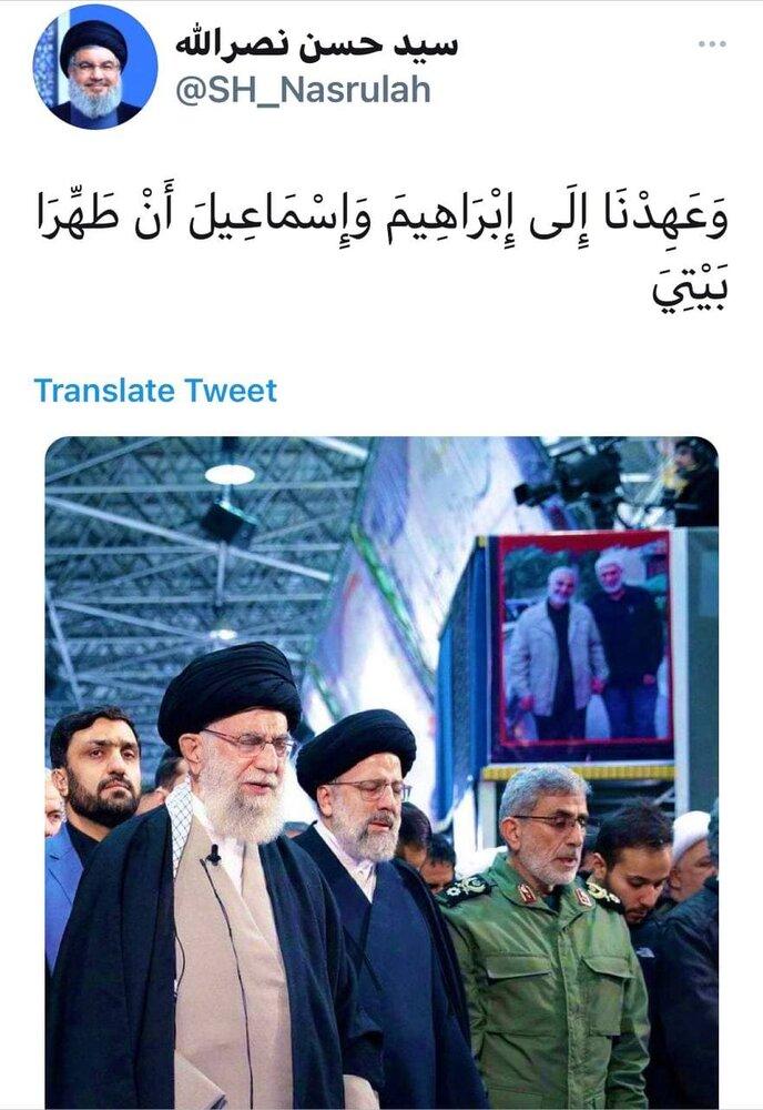 توئیت متفاوت دبیرکل حزبالله درباره رئیسی/عکس