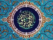 اخلاق مناظرهها و گفت وگوهای امام رضا(ع) با مامون