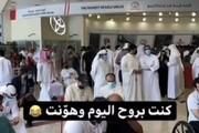 ببینید | صف طولانی و عجیب اماراتیها برای خرید محصول جدید تویوتا لندکروز!