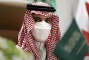 میز ناهار ضدایرانی وزیرخارجه عربستان با گروسی/عکس