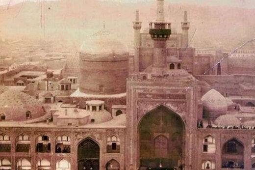 ببینید | تصاویری جالب از حرم امام رضا (ع) در دوران قاجار