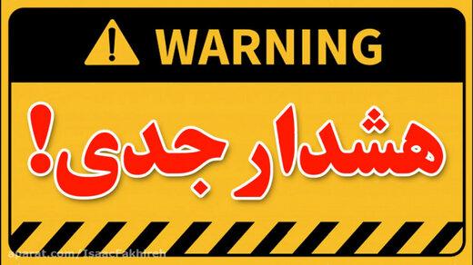 خودداری منتخبان شوراهای اسلامی شهر و روستا در جنوب غرب خوزستان از برپایی جشن های پیروزی