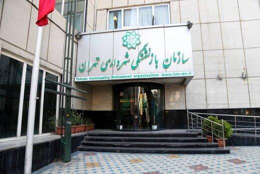  ورود شهرداری تهران به بازار سرمایه برای اولین بار