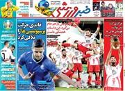 صفحه اول روزنامه های چهارشنبه 2 تیر1400