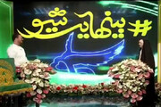 ببینید | ادبیات سخیف سیدبشیر حسینی روی آنتن زنده صداوسیما