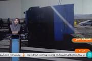 ببینید | توضیح خبرنگار شبکه خبر از شاهدان حادثه تلخ واژگونی اتوبوس خبرنگاران