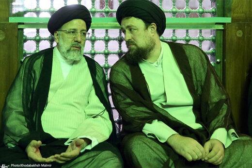 ببینید | توصیه مهم سیدحسن خمینی به ابراهیم رئیسی