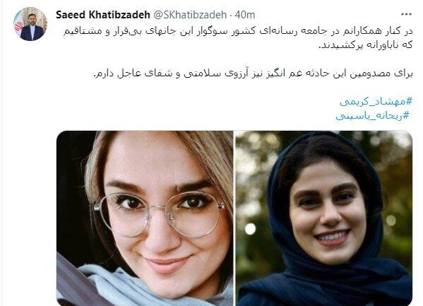 گزارش یک احیا؛ مرگ دو خبرنگار