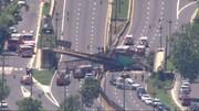 ببینید | فرو ریختن پل عابرپیاده در بزرگراه شلوغی در واشنگتن