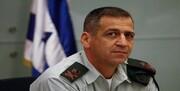 درخواست رئیس ستاد کل ارتش اسرائیل از آمریکا علیه ایران
