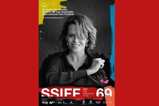 حذف تفکیک جنسیتی از جوایز بازیگری جشنواره سنسباستین