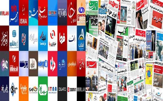 خوش شانسی ابراهیم رئیسی /اصلاح طلبانی که حامی رئیس جمهور منتخب شدند /صداوسیما از ضدروحانی تبدیل به حامی رئیسی می شود