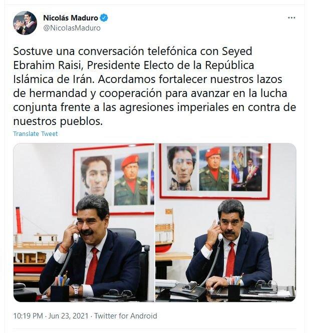 رئیسجمهور ونزوئلا با رئیسی گفتگو کرد و از روحای تشکر کرد/عکس