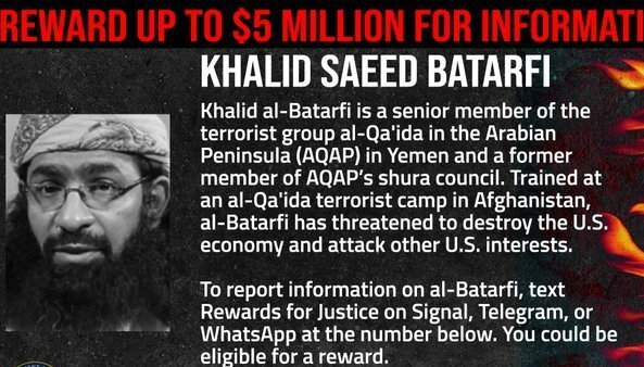 پاداش 5 میلیون دلاری آمریکا برای رهبر القاعده در یمن/عکس