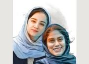 واکنش اینستاگرامِ شفیعی کدکنی به حادثه جانباختن دو خبرنگار جوان/ عکس