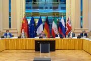 ادعای جدید والاستریت ژورنال درباره درخواست ایران از آمریکا