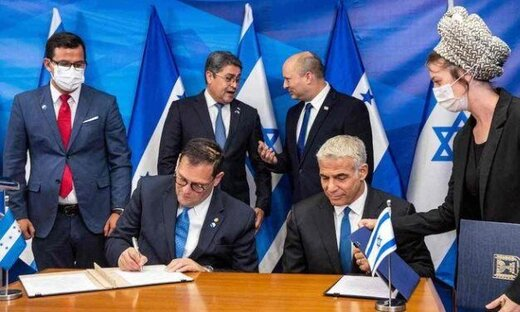 واکنش ترکیه و اتحادیه عرب به انتقال سفارت هندوراس به قدس