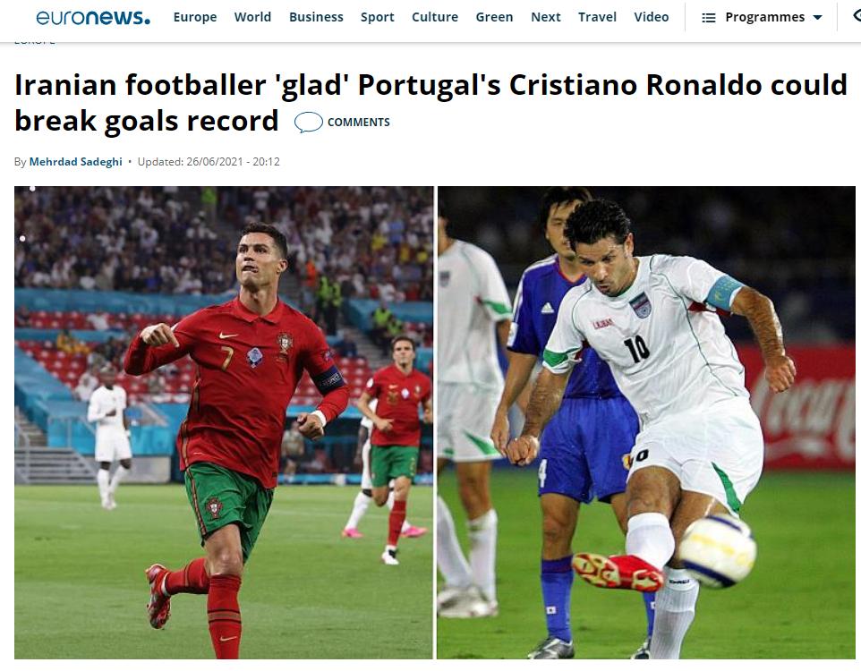 دایی: رونالدو یکی از ۳ بازیکن برتر تاریخ فوتبال دنیاست