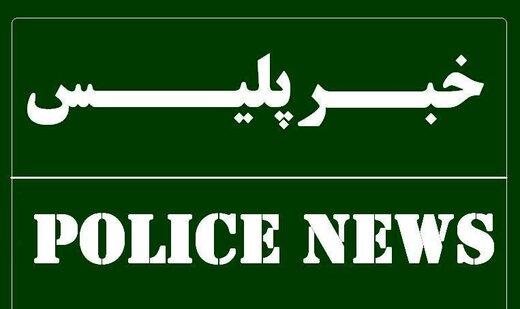 تیراندازی در غرب تهران برای دستگیری سارقان ۵۰ خانه