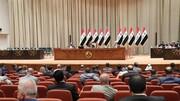 بیانیه پارلمان عراق در واکنش به جنایت آمریکا علیه الحشد الشعبی/عکس