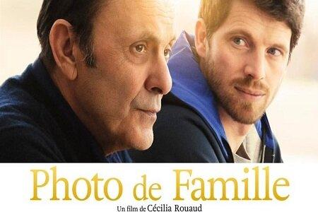 «عکس خانوادگی» را در تلویزیون ببینید