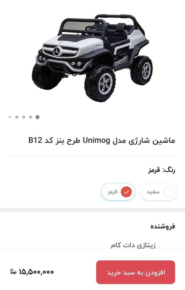عکس   با 15.5 میلیون تومان چه ماشینی میتوان خرید؟