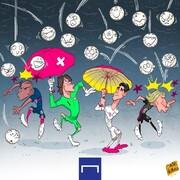 شب بازیهای باورنکردنی یورو ۲۰۲۰ را ببینید!