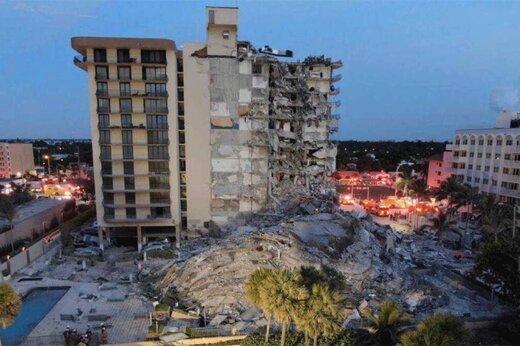 ببینید   جدیدترین تصاویر از محل ریزش برج مسکونی در فلوریدا