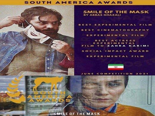 موفقیت «لبخند ماسک» در آمریکای جنوبی
