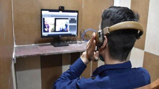 راهاندازی ملاقات آنلاین زندانیان با خانواده در استان البرز