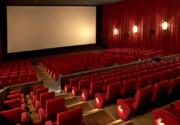 باز کردن راه اکران سینماها با «دینامیت»