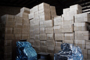 ببینید |  کشف و ضبط ۶۵ میلیارد تومان کالای قاچاق در تهران
