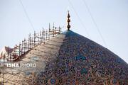 اعتراض استادکاران میراث فرهنگی به مرمت گنبد شیخ لطفالله