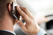 تلفن هایی که جیب شما را می زند! / شماره های خارجی و ناشناس چطور هزینه های زیادی برای مشترکان دارند؟