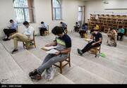 سازمان سنجش: داوطلبان مدعی اشتباه درخواست خود را ارائه کنند