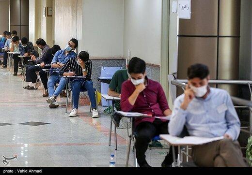 درخواست لغو یک آزمون علمی که قرار است پس فردا برگزار شود/ وزارت بهداشت: لغو نمیکنیم