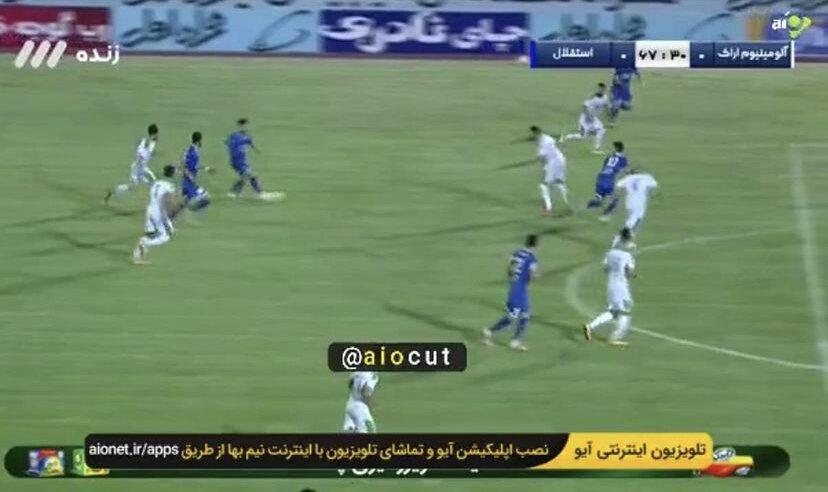 با این تصویر گل استقلالیها آفساید نبود!/عکس