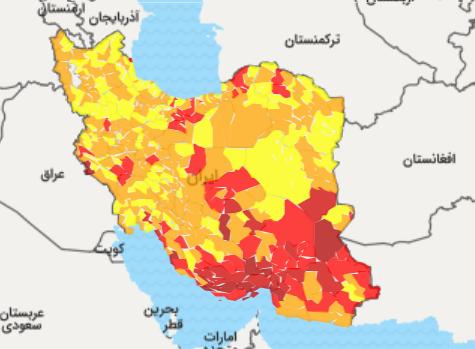 ۹۲ شهرستان در وضعیت قرمز کرونا/ تهران هم قرمز شد؟