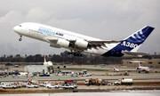 ببینید    انصراف بزرگترین هواپیمای مسافربری جهان از فرود