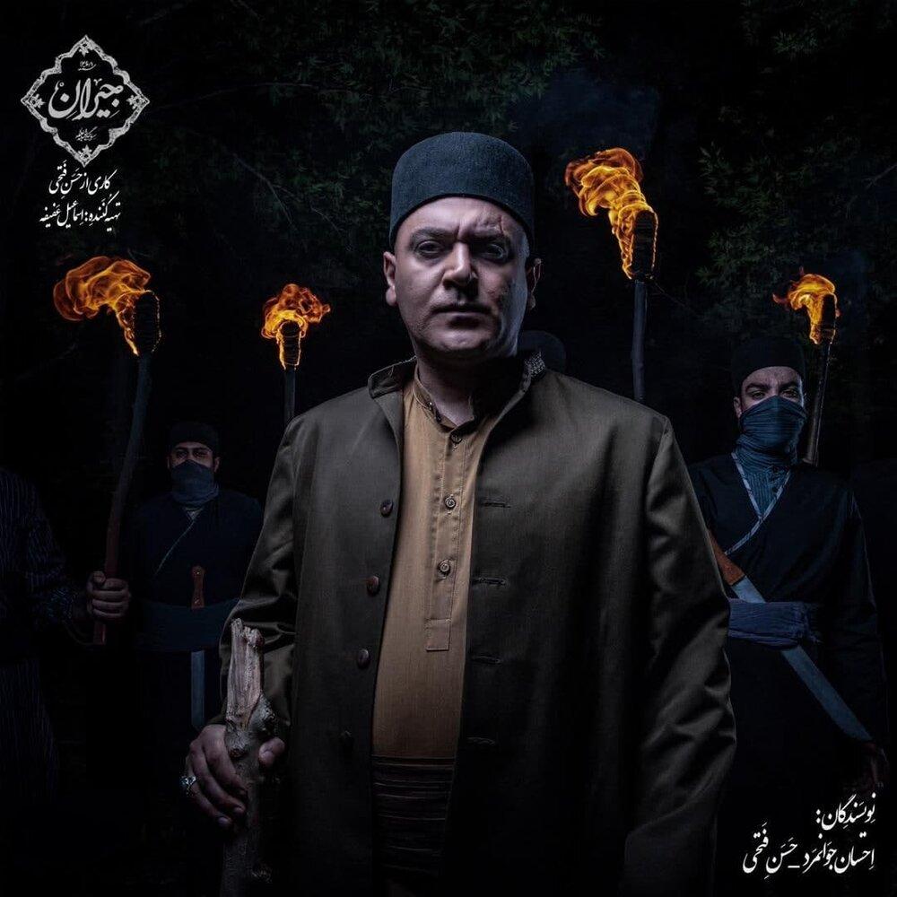 مهدی کوشکی در نقشی قاجاری/ عکس