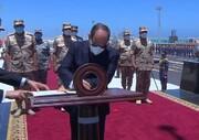 پیشرفتهترین پایگاه نظامی مصر در مدیترانه افتتاح شد/عکس
