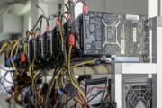 کشف ماینرهایی که معادل ۲ هزار و ۸۵۶ مسکن برق مصرف می کردند
