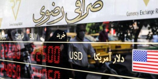 اثر قطعی برق در بازار ارز/ نگرانی سکه و دلار از کرونا