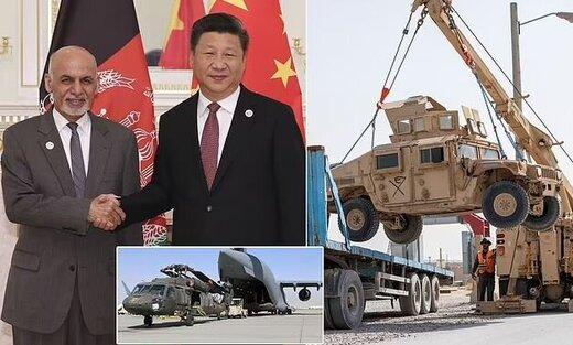 چین،جای آمریکا را در افغانستان میگیرد؟